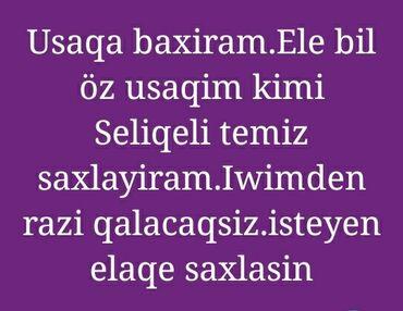Dayələr - Azərbaycan: Iwimden usaqa davraniwimdan baxmagimdan Razi qalacaqsiniz