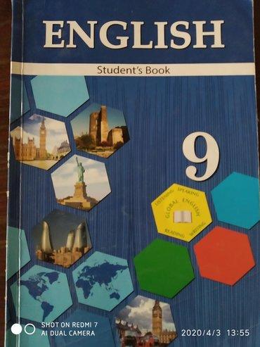 - Azərbaycan: İngilis dili sinif kitabı