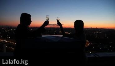 1287 объявлений: Ужин на крыше!окунитесь в романтику ночного города вместе со своей