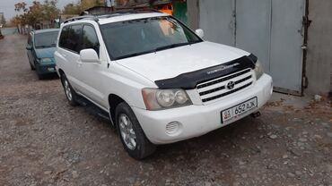 хайлендер бишкек in Кыргызстан   ГРУЗОВЫЕ ПЕРЕВОЗКИ: Toyota Highlander 3 л. 2001   150000 км