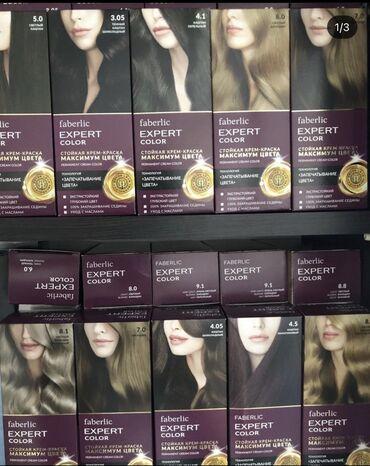 saç boyaları - Azərbaycan: Faberlic Saç Boyaları (kraskalar) Expert(3.60azn); Botanica(3.10azn)