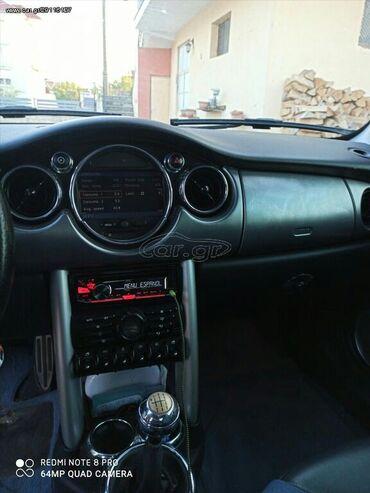 Mini Cooper S 1.6 l. 2004 | 218000 km
