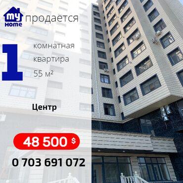продам 1 комнатную квартиру в бишкеке в Кыргызстан: Продаю 1к квартиру 55кв.м в районе ВЕФА Продаю 1 комнатную элитную ква