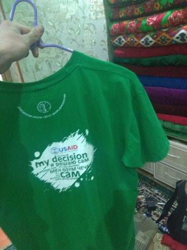 """Продаю футболку с надписью """"Мен озум в Бишкек"""