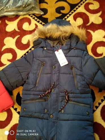 Продаю детский зимний куртку для мальчика фабричный Пекин. натуральный