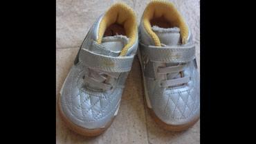 Ekstra...19....nekoriscene cipelice - Loznica