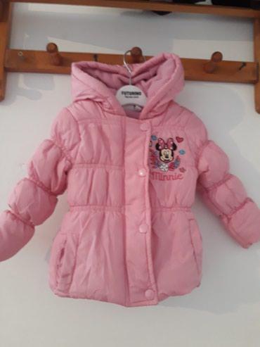 Курточка с теплыми брючками.Брюки ни в Бишкек