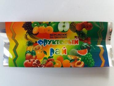 пакет фасовка для мороженое   в Джалал-Абад