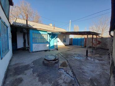 Недвижимость - Шопоков: Продажа домов