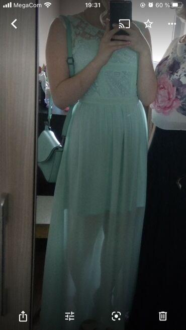 Продаю вечернее платье, надевала один раз на мероприятие, размер с-м(4