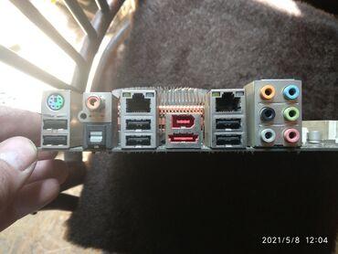 Электроника - Кыргызстан: Материнская плата самая из топовых моделей P5Q-E 755soket +процессор