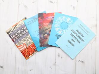 Набор из 5 книг:  Танатотерапия в публикациях, Рецепты Архиразумного А