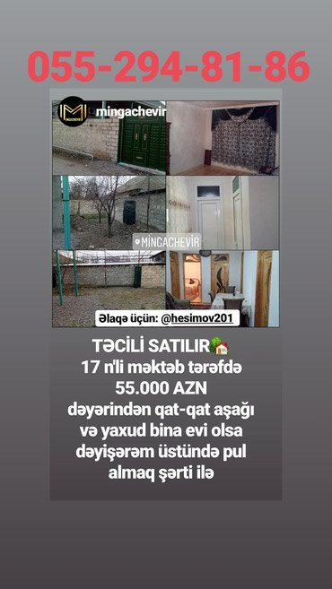 Super Evdir Yeni tikili 17 n Mekteb terefden girende Gullu baq в Mingəçevir