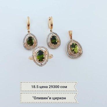Комплект из красного золота 585 проба в Бишкек