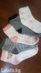 Продаю детские носочки, хорошего в Бишкек