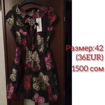 Личные вещи в Кант: Продам турецкие вещи (новые-б/у)  (Размеры и цена указана на фото)