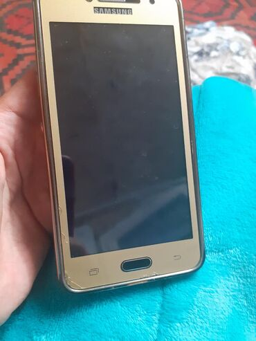 Galaxy-j2-4g - Кыргызстан: Samsung