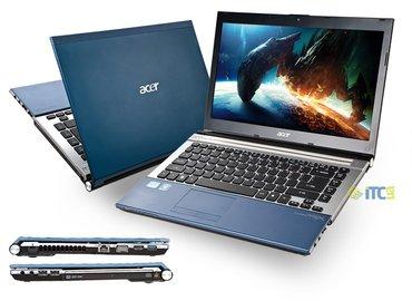 Bakı şəhərində Acer aspire x i7 noutbuku,1400-ə alınıb,əsasən business üçün