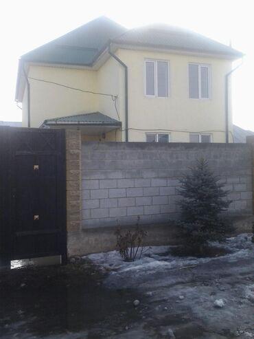 баннер продам дом в Кыргызстан: Продам Дом 125 кв. м, 9 комнат