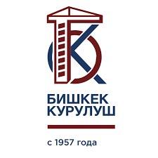 Продаю 2-х ком.квартиру под ключ, с в Бишкек