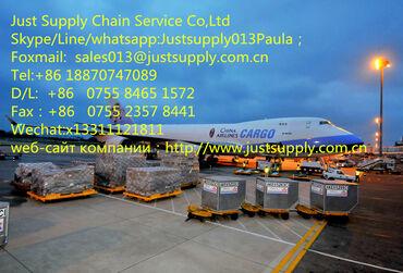 Официальная доставка сборный товаров из Урумчи до Исфара  Just Supply