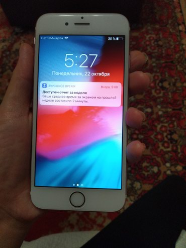 Продаю iphone 6s 64 gb rose gold полный комплект в Бишкек