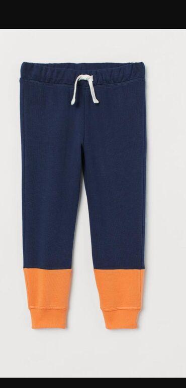 Hm из Америки, штаны на 4-5 лет, мягкие и теплые
