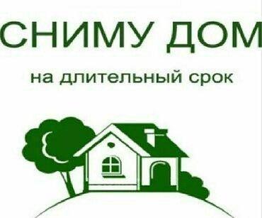 rynok madina в Кыргызстан: Аренда Дома от собственника Долгосрочно: 1 кв. м, 3 комнаты