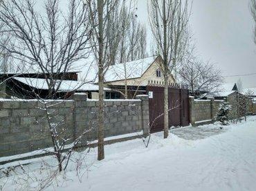 Продаю дом срочно!!! с евроремонтом и в Бишкек