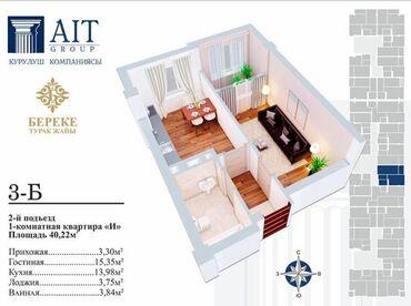 продается 1 комнатная квартира в бишкеке в Кыргызстан: 1 комната, 40 кв. м