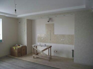 строительство и ремонт в Кыргызстан: Строительство, отделка и ремонт домов, квартир и офисных помещений
