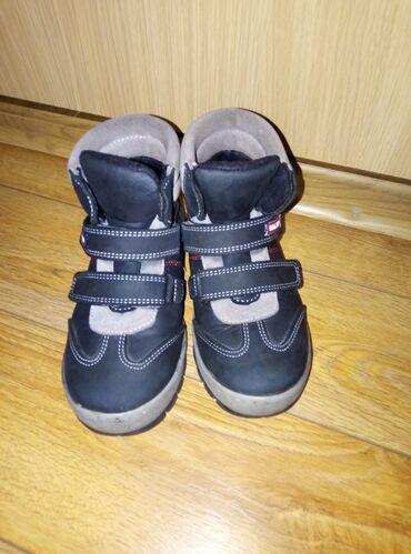 Dečija odeća i obuća - Zabalj: Duboke cipele Baldino, kožne nepromočive br. 27Dužina unutrašnjeg