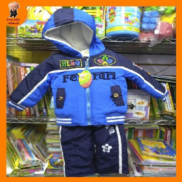 детский костюм для мальчика в Кыргызстан: Теплый зимний костюм тройка для мальчика⠀Качественная, прочная одежда