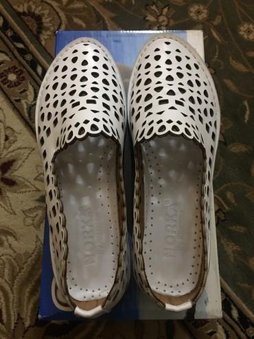 avtoledi norka в Кыргызстан: Продаю кожанные летние туфельки р 38 чистая кожа, мягкие как тапочки