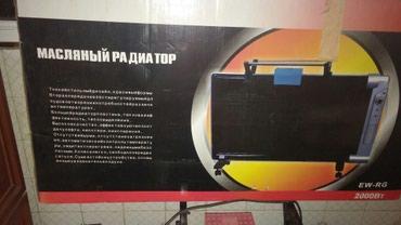 Bakı şəhərində Масляный радиатор,энергосберегающий