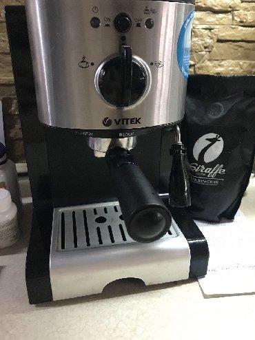 колба для кофеварки vitek в Кыргызстан: Продаю кофе машину в идеальном состоянии, пользовались оооочень мало