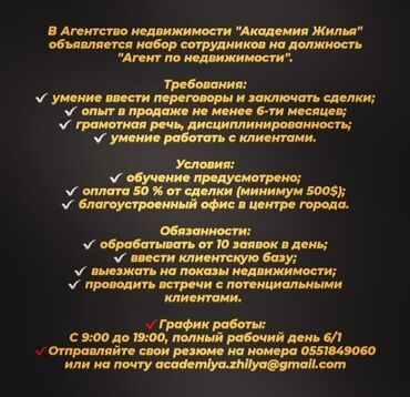 redmi 6 pro цена в бишкеке в Кыргызстан: Недвижимость