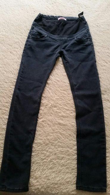 зауженные джинсы для мужчин в Кыргызстан: Джинсы для беременных. состояние идеальное. размер s