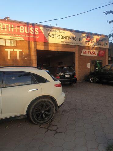сколько стоит ремонт акпп in Кыргызстан   СТО, РЕМОНТ ТРАНСПОРТА: Сервисное ТО   Капитальный ремонт деталей автомобиля