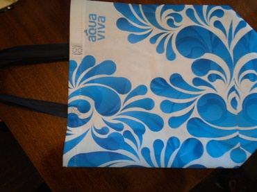 Torba nijansi - Srbija: Novi, veći ceger/torba u lepim nijansama plave boje. Dimenzije su