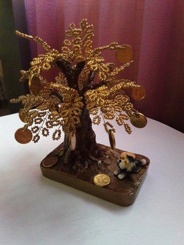 Ο φύλακας του δέντρου του χρήματοςπανέμορφο γλυπτό από χάντρες, σύρμα