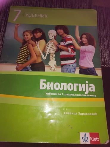 Sport i hobi - Obrenovac: Knjige za 6.razred i 7.razred
