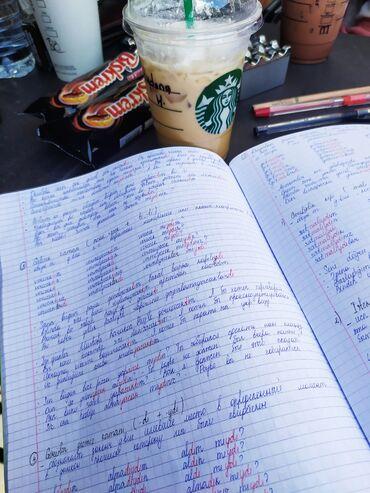 Языковые курсы | Турецкий | Для взрослых, Для детей