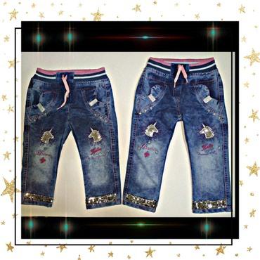 Новые Детские джинсы на 2-3-4 года, цена в Кант