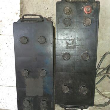 Na akumulator - Srbija: Akumulatori 140 ah 950a(EN) 12v za vise info pozvati na Novi Sad