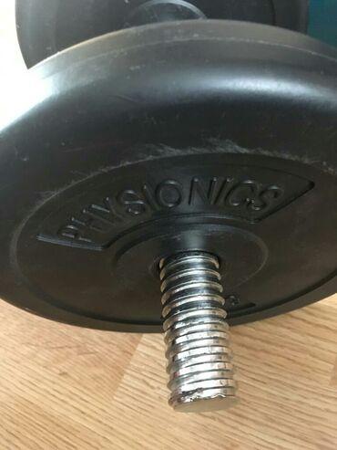 Sport i hobi - Srbija: Tegovi 8x2,5kg