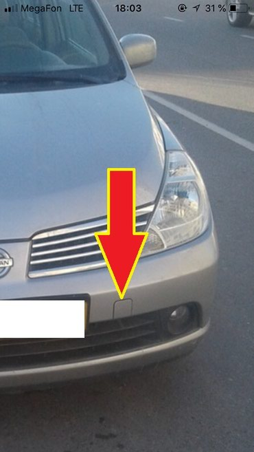 Заглушка буксировки от Nissan Tilda. в Душанбе - фото 2