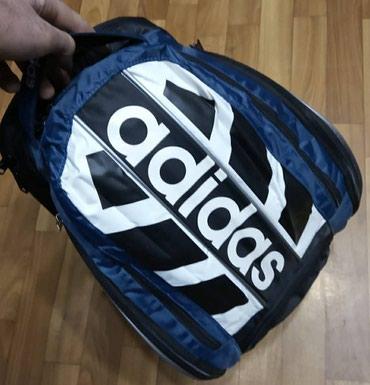 Bakı şəhərində Sport çanta,wekildeki cantadir,keyfiyetlidir.