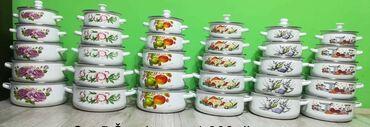 Ostala oprema za kuhinju | Srbija: Set od Pet Emajliranih šerpi TidalSamo 2.399 dinara.Set od Pet
