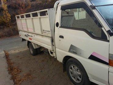 Предоставляем вам нашу услугу портер в Бишкек